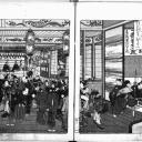 yoshikono gathering