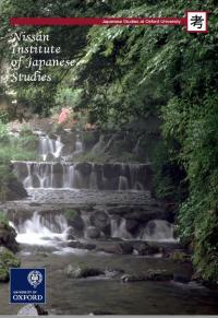 nissan brochure